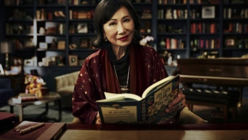 Amy Tan MasterClass Review