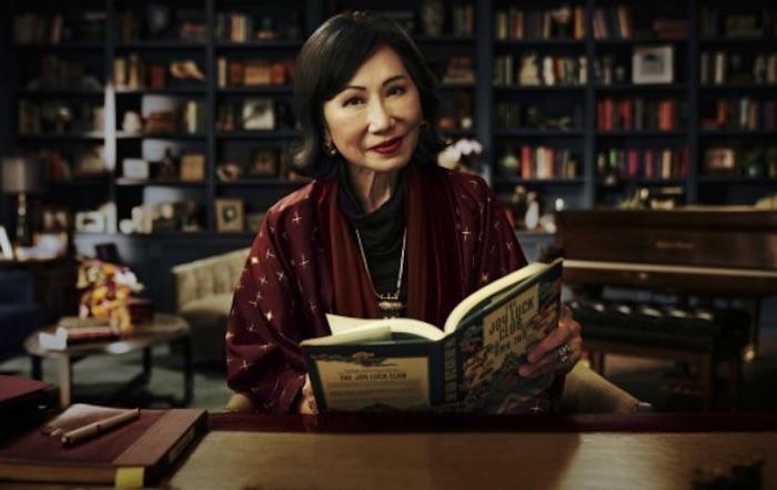 Amy Tan MasterClass review